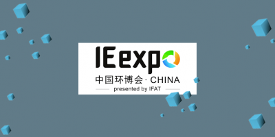 ie_expo_2017_2.png