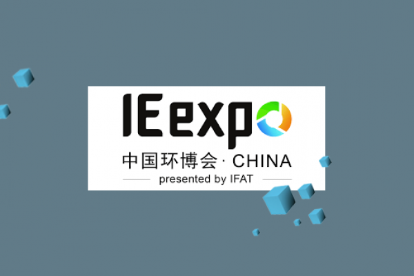 ECA-GROUP-EVENT-IE EXPO CHINA.png